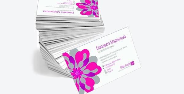 Массовые визитки от 1 100 руб.